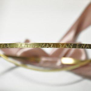 Στέφανα Γάμου Πλακέ Χάραξη Χρυσά